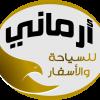 Armai Logo.jpg 2 (1)